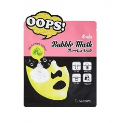 MIIN Soda Bubble Mask